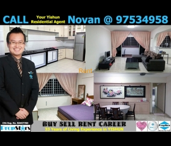 HDB Rental - EA Blk 387 Yishun Ring Road Executive Apartment