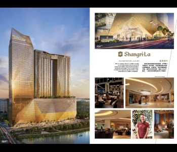 Grade A Office Below Shangrila Hotel For Investment