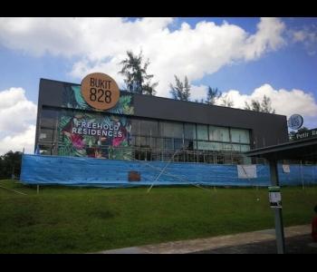 Bukit 828 at Upper Bukit Timah Road